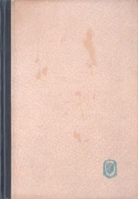 Необикновените приключения на Карик и Валя — Ян Ларри (вътрешна)