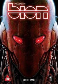 Bion. Том 1 — Satanasov (корица)